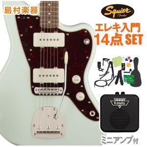 Squier by Fender スクワイヤー Classic Vibe '60s Jazzmast...