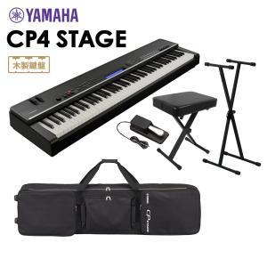 YAMAHA ヤマハ CP4 STAGE ステージピアノ 88鍵盤 5点セット〔専用ソフトケース/スタンド/ペダル/イス付き〕|shimamura