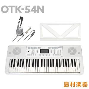 キーボード 電子ピアノ  onetone ワントーン OTK-54N ホワイト 白 54鍵盤 ヘッドホンセット 子供 プレゼント  楽器|島村楽器 PayPayモール店