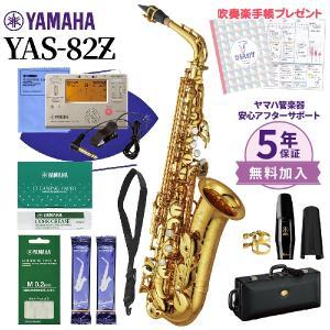 ■必要なもの、全部揃ってます!管楽器を始めるには、楽器の他にも必要なものがたくさんあります。演奏する...