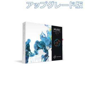 【8月29日まで期間限定特価!】iZotope Music Production Suite2.1 UG版 from MPS1, PMB 1/2, or RX PPS 1-3〔ダウンロード版〕 shimamura