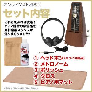 カワイ 電子 ピアノ cn29