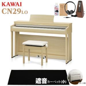 KAWAI カワイ CN29 LO ブラックカーペット(小)セット 〔配送設置無料・代引不可〕〔別売り延長保証:D〕〔2019年7月1日発売予定〕|shimamura