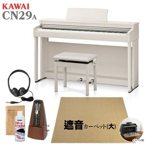 KAWAI カワイ CN29 A ベージュカーペット(大)セット 〔配送設置無料・代引不可〕〔別売り延長保証:D〕〔2019年7月1日発売予定〕|shimamura