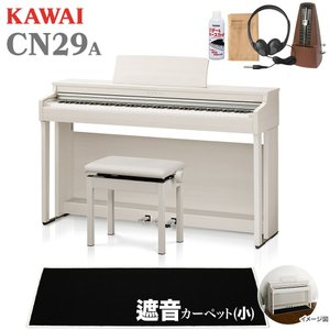 KAWAI カワイ CN29 A ブラックカーペット(小)セット 〔配送設置無料・代引不可〕〔別売り延長保証:D〕〔2019年7月1日発売予定〕|shimamura