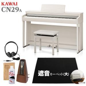 KAWAI カワイ CN29 A ブラックカーペット(大)セット 〔配送設置無料・代引不可〕〔別売り延長保証:D〕〔2019年7月1日発売予定〕|shimamura