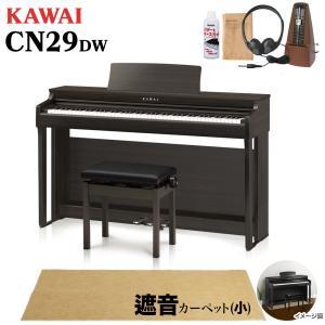 KAWAI カワイ CN29 DW ベージュカーペット(小)セット 〔配送設置無料・代引不可〕〔別売り延長保証:D〕〔2019年7月1日発売予定〕|shimamura