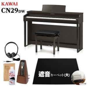 KAWAI カワイ CN29 DW ブラックカーペット(大)セット 〔配送設置無料・代引不可〕〔別売り延長保証:D〕〔2019年7月1日発売予定〕|shimamura