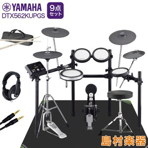 YAMAHA ヤマハ DTX562KUPGS 3シンバル拡張マット付き自宅練習9点セット 電子ドラムセット DTX502シリーズ|shimamura