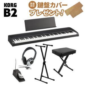 KORG コルグ 電子ピアノ 88鍵盤 B2 BK ブラック X型スタンド・Xイス・ヘッドホンセット〔別売延長保証:E〕|shimamura