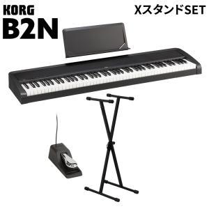 KORG コルグ 電子ピアノ 88鍵盤 B2N BK ブラック X型スタンドセット 〔別売延長保証:E〕|shimamura