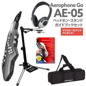Roland ローランド AE-05 ヘッドホン スタンド 公式ガイドブックセット ウインドシンセサイザー エアロフォン|shimamura