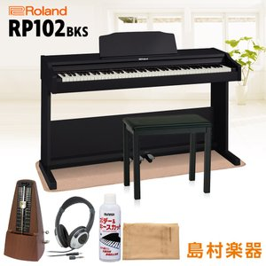 Roland ローランド 電子ピアノ 88鍵盤 RP102-BKS カーペットセット 〔ピアノ椅子付...