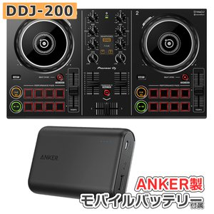 【TJO 解説動画付き】 Pioneer DJ パイオニア DDJ-200 + Anker PowerCore 10000 モバイルバッテリーセット|島村楽器 PayPayモール店