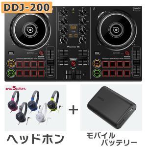 【TJO 解説動画付き】 Pioneer DJ パイオニア DDJ-200 + Anker PowerCore 10000 モバイルバッテリー + ヘッドホンセット|島村楽器 PayPayモール店