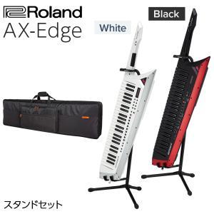 Roland ローランド シンセサイザー [専用ケース/専用スタンドセット] AX-EDGE 49鍵盤 ショルダーキーボード|shimamura