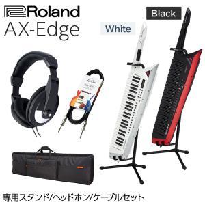 Roland ローランド シンセサイザー [専用ケース/専用スタンド/ヘッドホン/ケーブルセット] AX-EDGE 49鍵盤 ショルダーキーボード|shimamura