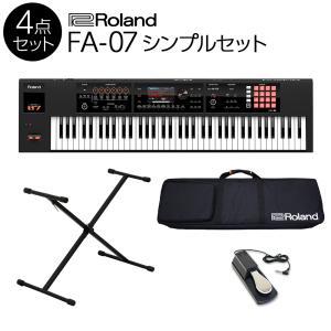 Roland ローランド シンセサイザー FA-07 76鍵盤 シンプル4点セット 〔ケース/スタンド/ペダル付き〕|shimamura