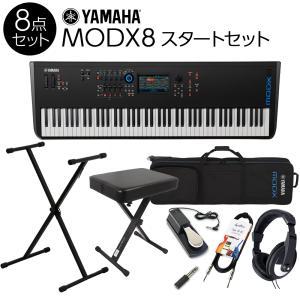 YAMAHA ヤマハ 88鍵盤 シンセサイザー MODX8 スタート8点セット 〔フルセット〕〔キャスター付き専用ケース付属〕|shimamura