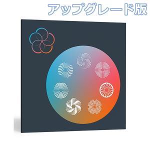Music Production Suite 2.1をお持ちの方がお得に手に入れられるクロスグレード...
