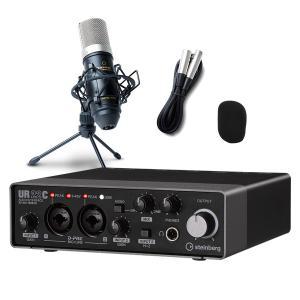 steinberg スタインバーグ UR22C 高音質配信 録音セット 動画配信