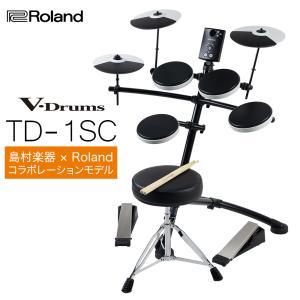 Roland ローランド TD-1SC 電子ドラムセット TD1SC〔島村楽器限定モデル〕
