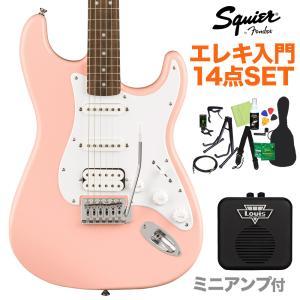 Squier by Fender Bullet Stratocaster HSS Laurel Fi...
