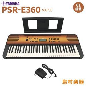 【音の強弱が表現できるタッチレスポンスを搭載しています】鍵盤を強く押すと音が大きくなり、弱く押すと音...