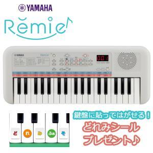 キーボード 電子ピアノ  YAMAHA ヤマハ PSS-E30 Remie(レミィ) 37鍵盤 キッ...