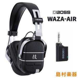 【予約受付中】 BOSS ボス WAZA-AIR 技 ワイヤレスヘッドホンアンプ 〔納期未定〕