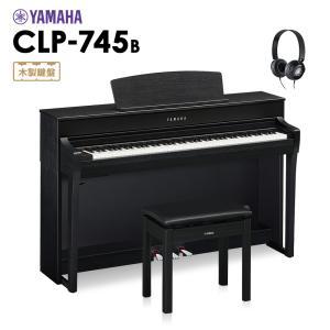 YAMAHA ヤマハ 電子ピアノ クラビノーバ 88鍵盤 CLP-745B CLP745B Clav...
