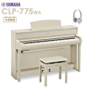 YAMAHA ヤマハ 電子ピアノ クラビノーバ 88鍵盤 CLP-775WA CLP775WA Cl...