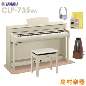 YAMAHA ヤマハ 電子ピアノ クラビノーバ 88鍵盤 CLP-735WA マット・メトロノーム・...
