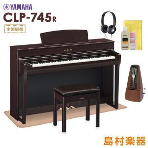 YAMAHA ヤマハ 電子ピアノ クラビノーバ 88鍵盤 CLP-745R マット・メトロノーム付き...