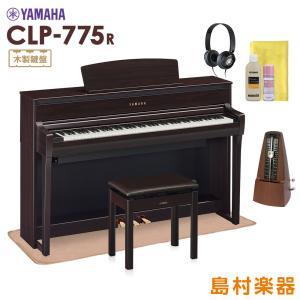 YAMAHA ヤマハ 電子ピアノ クラビノーバ 88鍵盤 CLP-775R マット・メトロノーム付き...