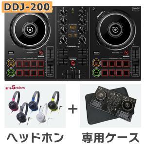 Pioneer DJ パイオニア DDJ-200 + 専用スリーブケース + ヘッドホンセット|島村楽器 PayPayモール店