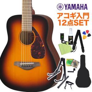 YAMAHA ヤマハ JR2 TBS アコースティックギター初心者12点セット ミニフォークギター