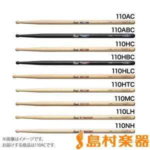 Pearl パール 110AC ドラムスティック110モデル 14.5×398mm