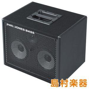 Phil Jones Bass (PJB) フィルジョーンズベース CAB-27 Black ベースアンプキャビネット|shimamura