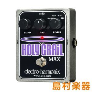 Electro Harmonix エレクトロハーモニックス HOLY GRAIL MAX コンパクト...