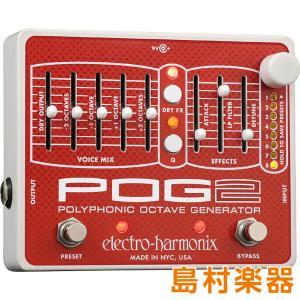 Electro Harmonix エレクトロハーモニックス POG2 コンパクトエフェクター ポリフ...