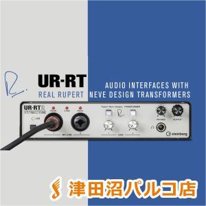 steinberg スタインバーグ UR-RT2 USBオーディオインターフェイス feat. Ru...