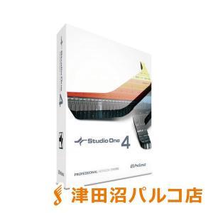 PreSonus プレソナス Studio One 4 Professional 日本語版(ボックス) 通常版 DAWソフト 〔ダウンロード版〕 〔津田沼パルコ店〕 shimamura