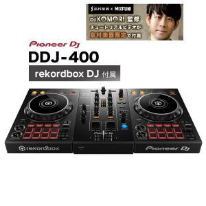 【限定特典付き】 Pioneer DJ パイオニア DDJ-400 DJコントローラー [ rekordbox DJ]付属 〔津田沼パルコ店〕|島村楽器 PayPayモール店