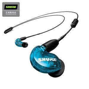 SHURE シュア SE215SPE-B+BT2-A ブルー ネックバンド型 ワイヤレスイヤホン 〔...