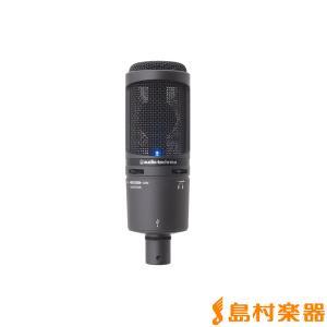 audio-technica オーディオテクニカ AT2020USB+(J) USBマイク