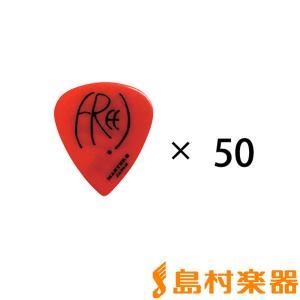 MASTER8 マスターエイト GGVMAKI1-075 (50枚セット) ピック/go!go!Vanillas 牧達弥の商品画像|ナビ