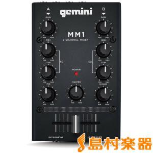 GEMINI ジェミナイ MM1 DJミキサー