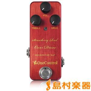 [Strawberry Red Over Driveは、あらゆるジャンルのあらゆるギタリストが求める...
