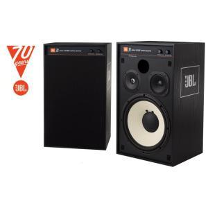 JBL 4312SE 70周年記念モデル(ペア)【500セット】JBLケーブルJSC550×5m(4...